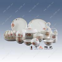 千火陶瓷 景德镇中秋节礼品瓷器碗餐具批发