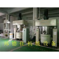 天津高速行星搅拌机订做 多种电动搅拌机热卖品 邦德仕厂家