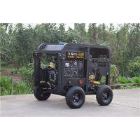 190A汽油自发电电焊机参数