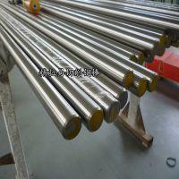 yt01继电器 冲压用 纯铁板大量现货规格