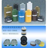 诺安1号、3号、4号、5号、7号、8号滤毒罐 有机气体防毒面具