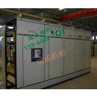 动力柜 XL-21双电源自动转换开关GGD柜低压配电柜成套