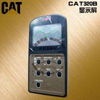 卡特CAT320B挖掘机原厂显示屏18027299616 卡特320显示屏