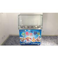 济南炒酸奶机多少钱-炒酸奶机多少钱