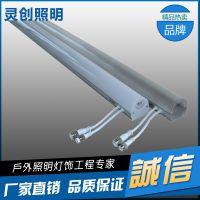 山东聊城寿命长LED护栏管品种齐全 生产企业选择灵创照明