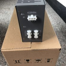 涨价前促销!浙大中控电源XP251-1(5V,24V)单体150W