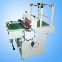 厂家直供中港牌输送带干式复膜机、贴合机
