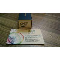 广州亮化化工供应氨甲环酸标准品,cas:1197-18-8,250mg,有证书