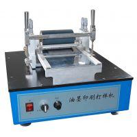 凹印油墨印刷打样机 AYDJ 实验室快速制得凹印油墨印样 JSS/金时速