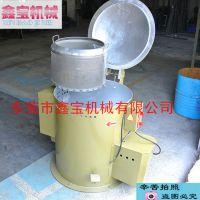 专业生产 五金烘干机 脱水烘干设备 特价批发 质量可靠 诚信至上