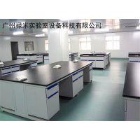钢木结构 试验工作台 化验室工作台 检验室操作台 批发 禄米科技