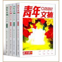 培训教材印刷,企业期刊画册设计,少儿教材定制,深圳印刷厂一站式服务