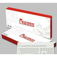 深圳镭射印花纸盒包装白卡纸盒化妆品面膜包装盒礼品彩盒定制