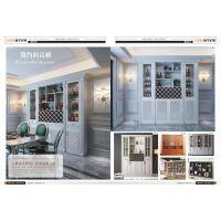 郑州板式家具全屋定制图册设计印刷板式衣柜画册制作