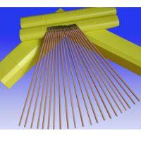 THJ507HR超低氢特种电焊条