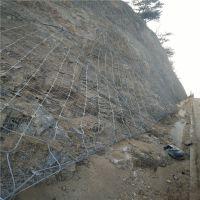 边坡防护网批发价格  柔性防护网生产厂家  河北缆瑞交通防护