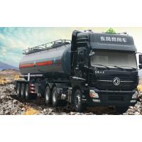 供应解放国五10吨硝酸车价格优惠