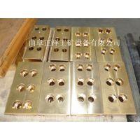 轧机配件高锰铝青铜万向接轴铜滑块