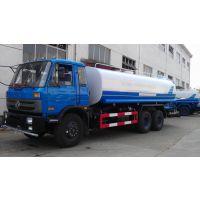 东风20吨洒水车生产厂家