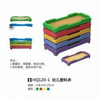 幼儿园专用注塑儿童床叠叠床幼儿折叠加厚床儿童注塑一体式塑料床木质板式·简约现代