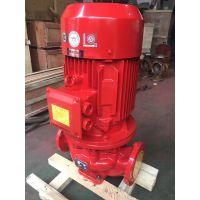 特价供应消防水泵XBD6.0/15-80L,喷淋水泵批发,北洋消防泵品牌