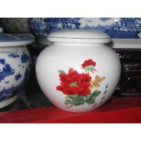 江西景德镇陶瓷罐 米罐 茶叶罐