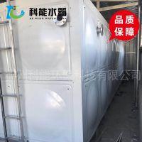 科能不锈钢保温水箱厂家供应白钢供水设备 304#