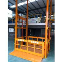 鹤岗车间升降装卸平台、液压升降货梯定做、厂家