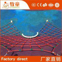 厂家定制批发高质量儿童淘气堡组合绳网攀爬探险网绳