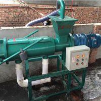 固液干湿分离机 粪便干燥脱水机 螺旋挤压处理机