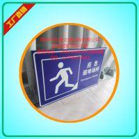 应急避难所标志牌厂家、深圳应急避难所标志、互通交通标识牌批发