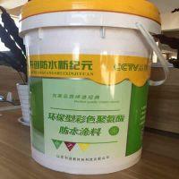 山东水性聚氨酯951防水涂料