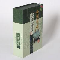 茶叶精品盒定制 精装茶叶礼品盒印刷 礼盒翻盖盒定做
