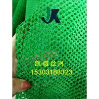 高密度聚乙烯防风抑尘网厂家可打孔包边抑尘网15303183323