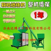 木屑颗粒燃烧机,燃烧机,山东燃烧机厂家,大型燃烧机
