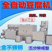 大型板豆腐生产线 全自动商用豆腐机煮磨一体机 不锈钢材质