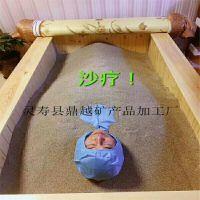 鼎越矿产批发沙灸用天然矿物砂 汗蒸房专用沙疗沙 矿物能量沙 沙灸理疗沙