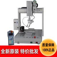 厂家直销坚成电子全自动焊锡机YC331双温控多功能焊锡机器人全自动