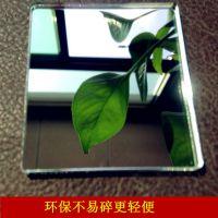 东莞迪迈镜片厂供应加工定制各类高清塑料镜子 亚克力镜子 PS镜子 软镜子 镜面地毯等