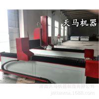 天马CNC重型石材雕刻机【石材雕刻机大品牌】厂家直销