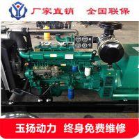 温州150kw发电机 养殖畜牧业专用 潍柴品牌机值得信赖