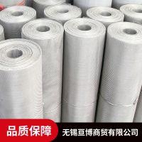 316L不锈钢过滤网 321不锈钢筛网丝网生产厂家报价