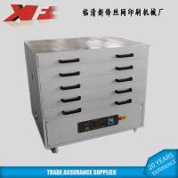 五层网版烘干箱 版烘版箱 烘干箱 烤版箱 箱式干燥设备 烘干机