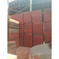 文山钢模板厂家直销-文山二手钢模板多少钱一块