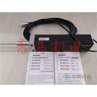 ONOSOKKI小野测器GS-5051A/5101A数字式位移传感器