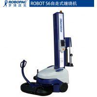 深圳ROBOPAC罗博派克自走式缠绕膜包装机器人寿命长