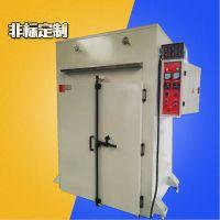 电镀塑料烘箱 五金电子热处理干燥机 佳兴成厂家非标定制