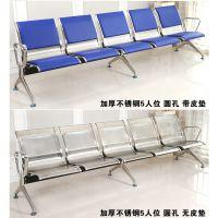 (BW095-5)5人位排椅[多图]***5人位连排椅沙发