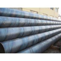 国标螺旋钢管 天然气输送用管线螺旋钢管