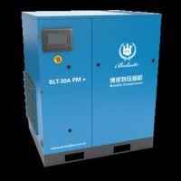 博莱特永磁高效空压机|博莱特变频节能空压机|上海空压机价格